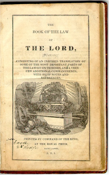 THE BOOK OF THE LAW OF THE LORD